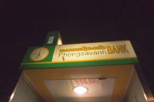 La banque d'escrocs qui prend un frais fixe quelque soit le montant et se garde bien de l'afficher...