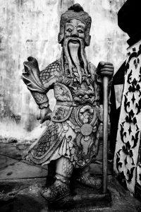 Arun Temple