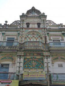 Façade d'immeuble (Haridwar)