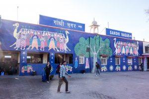 Gare Gandhi Nagar